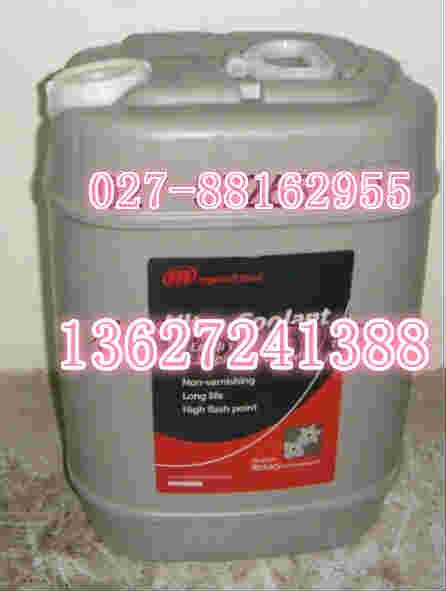 38459582英格索兰冷却液