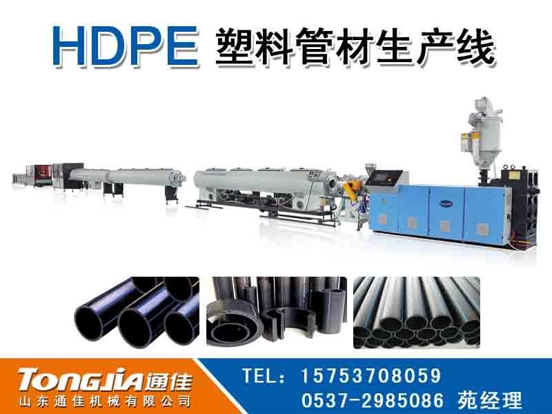 HDPE管单螺杆塑料挤出机