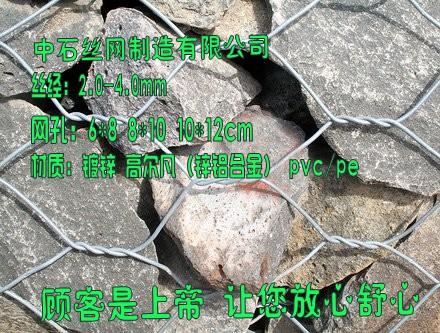 高镀锌覆塑格宾石笼/镀高尔凡格宾护垫
