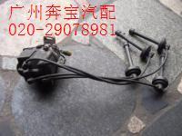 广州市奔宝汽配有限公司的形象照片