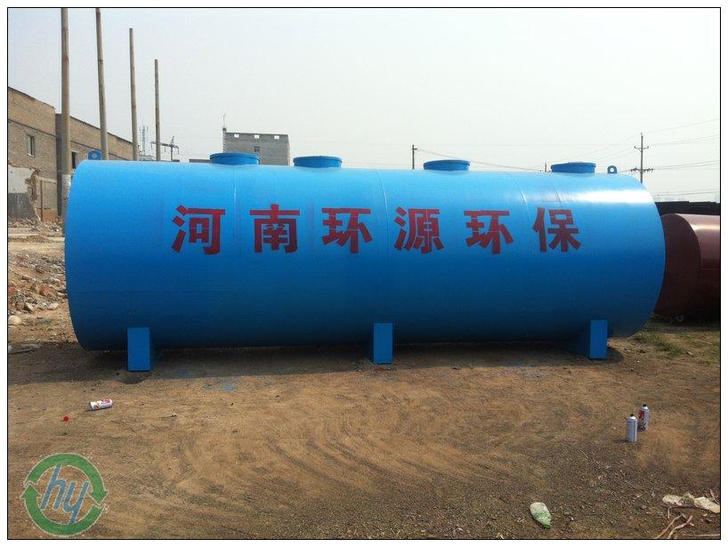 生活污水环保设备厂家供应,技术性高