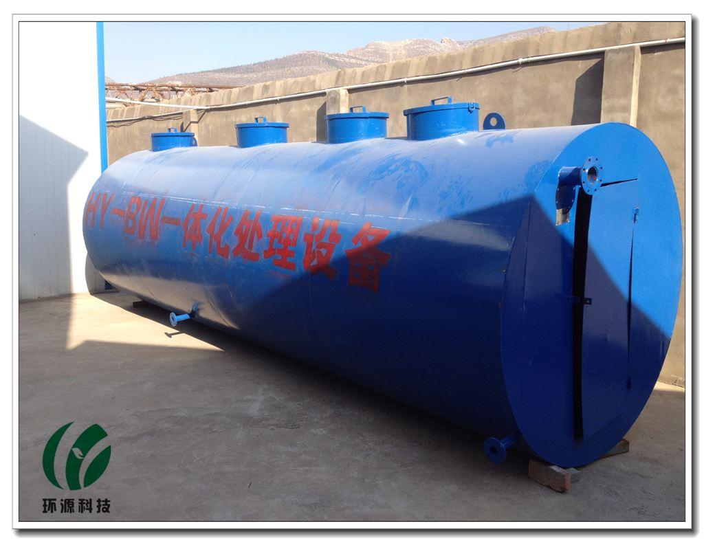 山东中小型养猪场污水处理设备,厂家供应,投资省