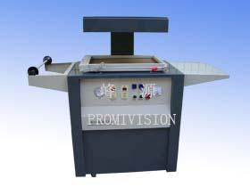 东莞峰源贴体包装机 十几年制造经验 品质保证
