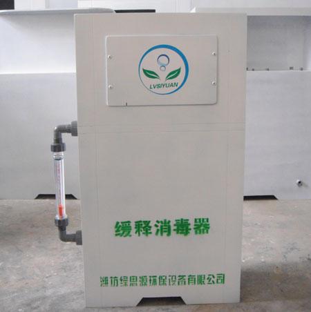 潍坊绿思源环保设备有限公司的形象照片