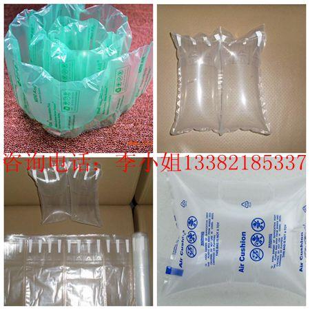 苏州电子包装气柱袋,安防器材包装气柱袋