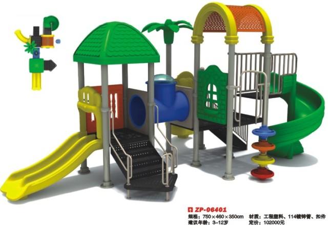 泰安振鹏文教玩具厂主营塑料滑梯配件、大型玩具、幼儿园滑梯