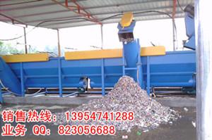 双螺杆挤出机,造纸厂废塑料颗粒机