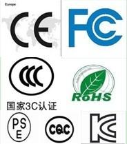 特价快速办理CE认证,FCC认证,ROHS认证只需5天发证
