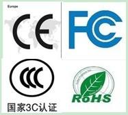 LED太阳能庭院灯CE认证ROHS认证FCC认证只需5天