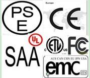 LED太阳能草坪灯CE认证ROHS认证FCC认证
