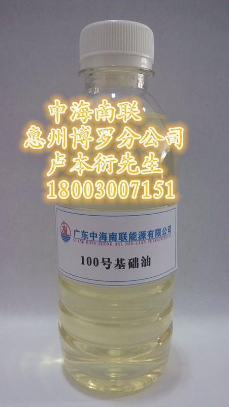 100号基础油—100号国标基础油—500SN基础油