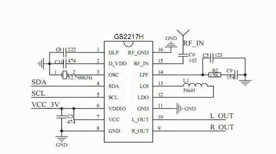 收音机电路图  FM收音机原理图  调频收音机原理图 SC129