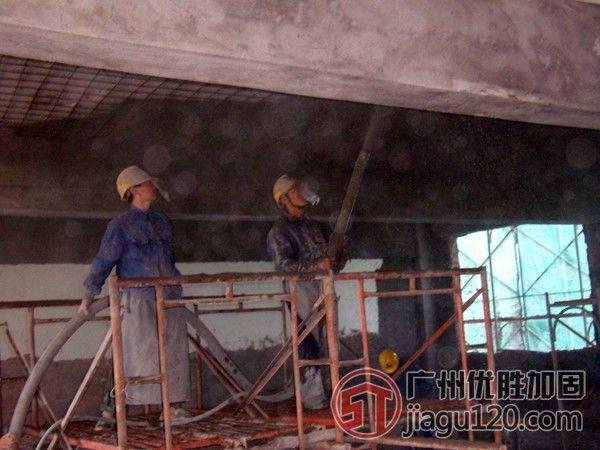 厂房屋面改造-专业加固公司-喷射混凝土 广州优胜加固