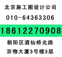 北京室外鸟瞰图制作 园林景观鸟瞰图设计