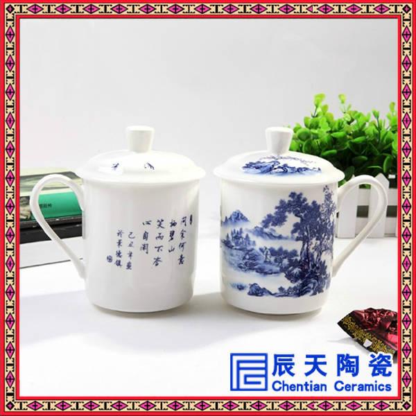 青花瓷茶杯 骨质瓷茶杯 手绘图案茶杯