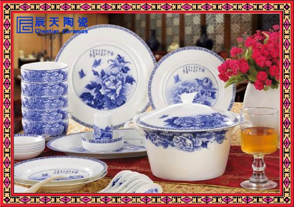春节礼品茶具套装 高档礼品茶具 定做陶瓷茶具
