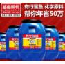 供应水性塑胶漆树脂