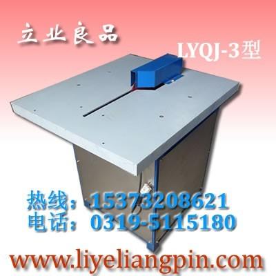 高精度45度切角机,画框切角机,电动锯框机