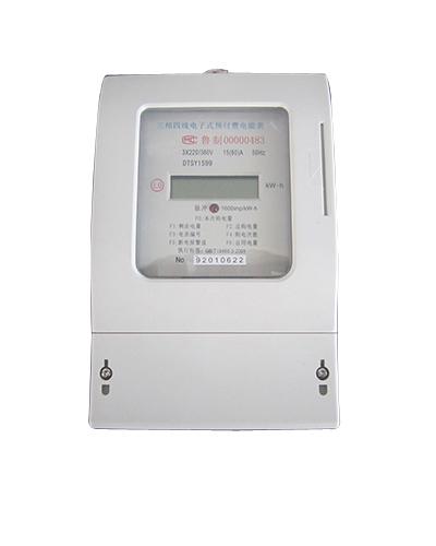 IC卡三相液晶预付费电表