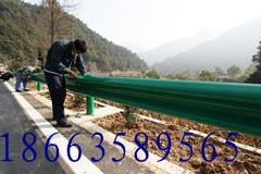 四川广安岳池县乡村公路波形梁防撞护栏板