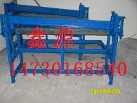 1.3米铁皮剪板机