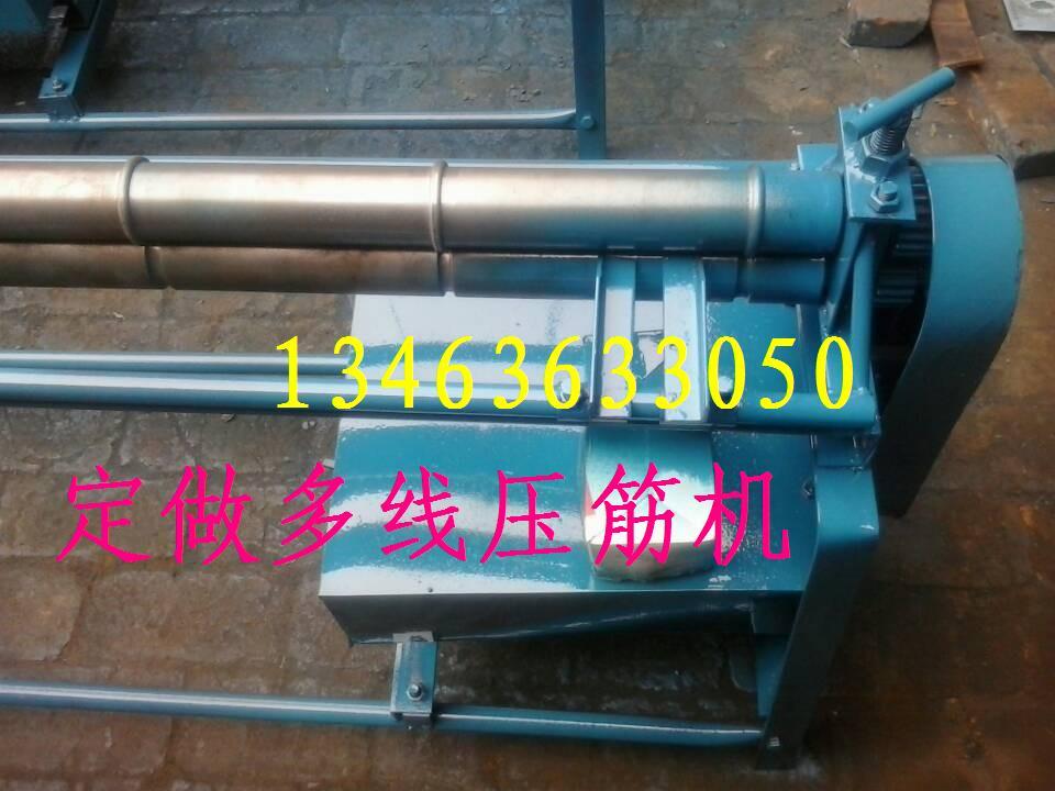 1.1米铁皮压筋机