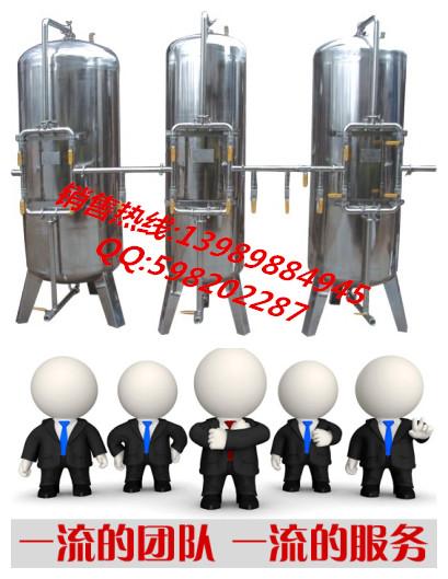 浙江机械过滤器-碳钢过滤器