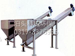砂水分离器也是螺旋输送机的一种销量大