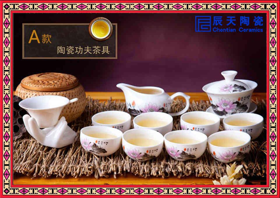 景德镇茶具批发厂家 茶具订做厂家 手绘青花瓷茶具