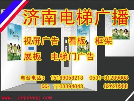 济南电梯广告框架