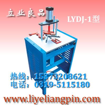 广安十字绣表框机,合角机,钉角机使用方法生产厂家