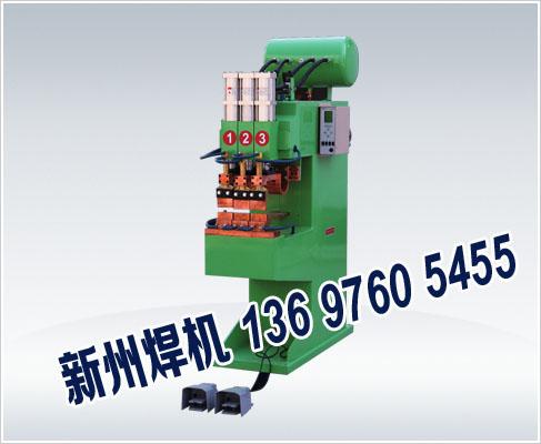 烟台新州交流冷凝器焊机