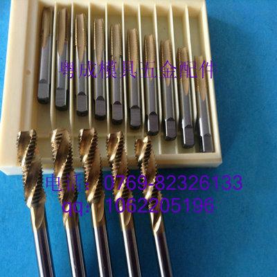 精品热销、批发、供应大连镀钛丝攻丝锥