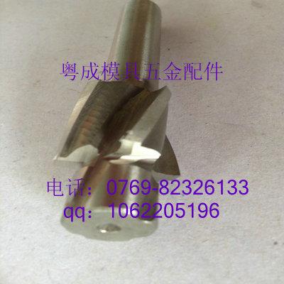 特价供应高速钢非标沉头钻中心钻倒角钻