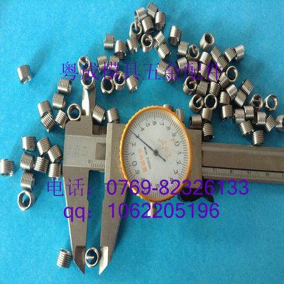 超低价供应螺纹护套螺纹丝套、钢丝螺套