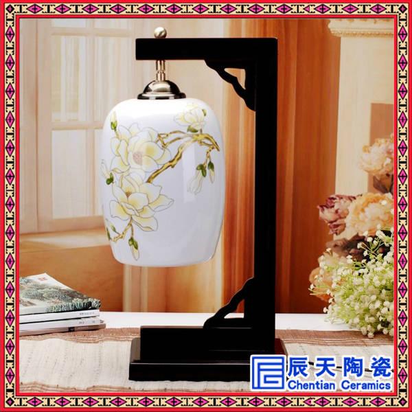 家居装饰陶瓷灯具 新居礼品陶瓷灯具
