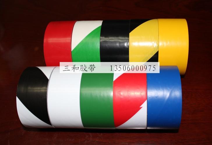 白色 羽毛球场贴地画线胶带 PVC画线胶带 标示贴地胶带 球场划