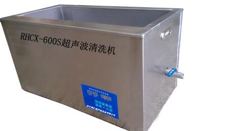 工业零部件超声波清洗机价格