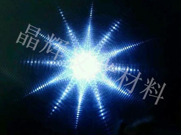 灯具雷射发光材料:六叶花,小六角星,六角双星,太阳花等反光材料