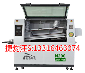 全自动波峰焊,小型波峰焊机,波峰焊设备N200