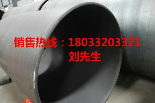 供应珠海螺旋钢管/珠海钢板卷管/珠海螺旋管/珠海打桩护筒