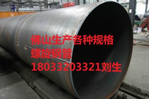 供应珠海钢板卷管厂,珠海钢板卷管厂,钢板卷管厂