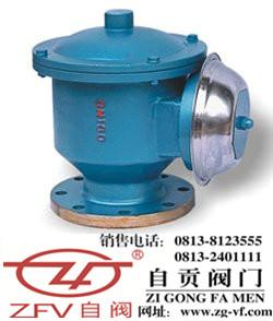 自贡ZFQ-1防爆阻火呼吸阀