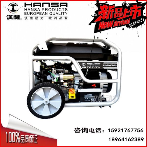 把一个4.2kw的大功率汽车发电机装到一个面包车45kw功率的高清图片