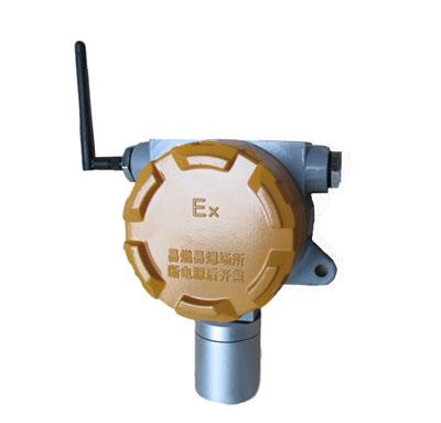高效率实时监控的无线气体传感器售卖