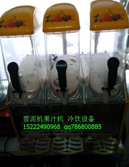 看,商场里卖的雪泥状冷饮机-雪泥机!中国津沽雪泥机