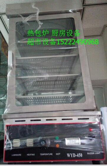 加热包子机器-超市里用的热包炉,热包机哪里卖