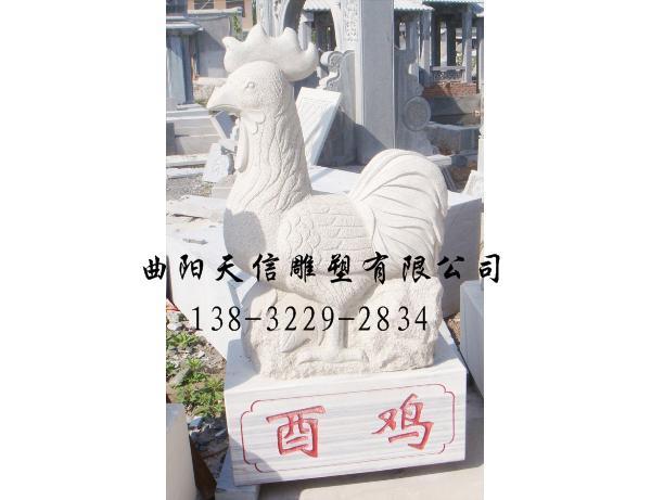 十二生肖雕刻价格-天信雕塑