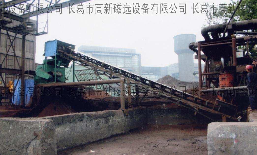铁矿干选设备分选效果净干选重工机械