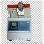 HLD20快速轴承加热器 快速加热器HLD市场价格